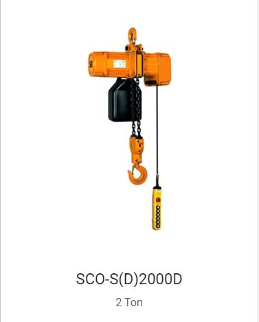 Palang Xích Điện 1 tốc độ 2 tấn Cố Định