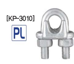Ốc Siết Cáp M89 (89mm) - KBC - Hàn Quốc - KP-3010