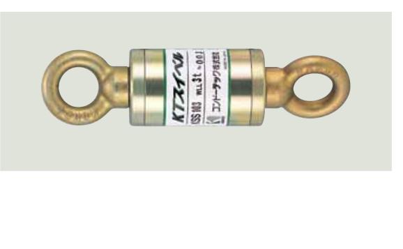 Dụng cụ nâng hạ nối dây cáp/Ma-Ní