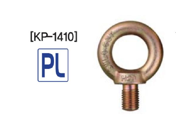 Tai Cẩu Hàn Quốc Chất Lượng Cao Model KP-1410 KBC