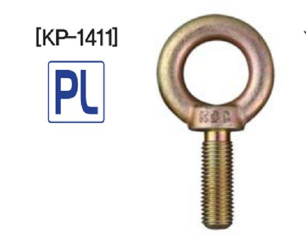 Tai Cẩu M12 (12mm) Hàn Quốc Model KP-1411 KBC