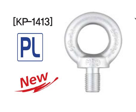Tai Cẩu Chất Lượng Cao - Tai Cẩu Hàn Quốc  KBC Model KP1413