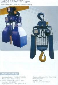 Palang xích điện tải trọng lớn KD-2