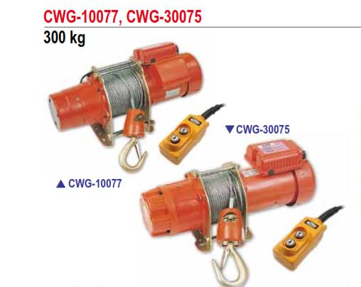 Tời Cáp Điện COMEUP Đài Loan Loại 300KG CWG-10077 & CWG-30075