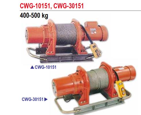 Tời Cáp Điện COMEUP Đài Loan Loại 400-500KG CWG-10151, CWG-30151