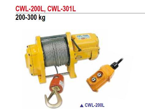 Tời Cáp Điện Mini COMEUP Đài Loan Loại 200-300KG CWL-200L, CWL-301L