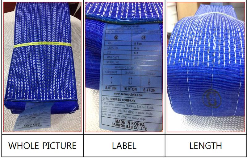 dây cáp vải bản dẹp 8 tấn