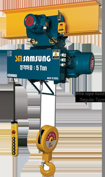 Pa Lăng Cáp Điện 2 Tấn Dầm Đơn Samsung Hàn Quốc