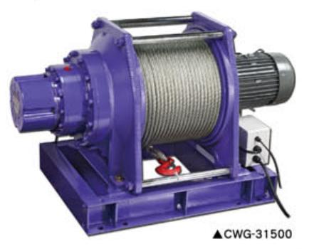 Tời Điện 4.5 Tấn CWG-31500 x 53m cáp Đài Loan